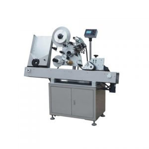 Automatic Labeling Machine For Round Bottles Cans
