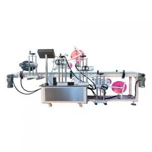 Matrica kémcső címkéző gép gyártója