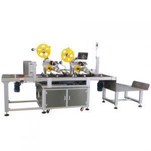 Automatic Mini Label Printing Machine High Speed