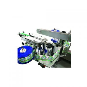 In Mold Labeling Machine