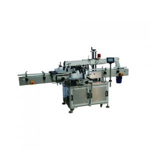High Speed Labeling Machine In Stock