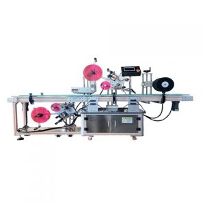 Automatic Cardboard Box Paging And Labeling Machine Prices