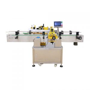 Wrap Around Round Bottle Labeling Machine