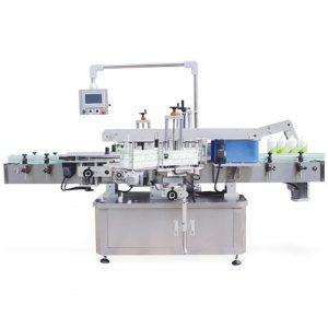 Magas precíziós címkéző gép